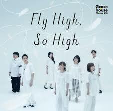 fly high so high.jpg