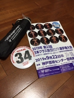 IMG_5186.JPG